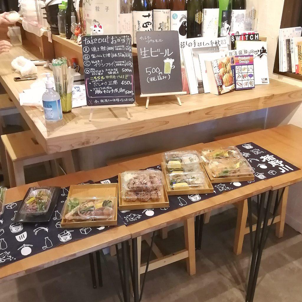 高円寺テイクアウト「ンメモンラボ」店内