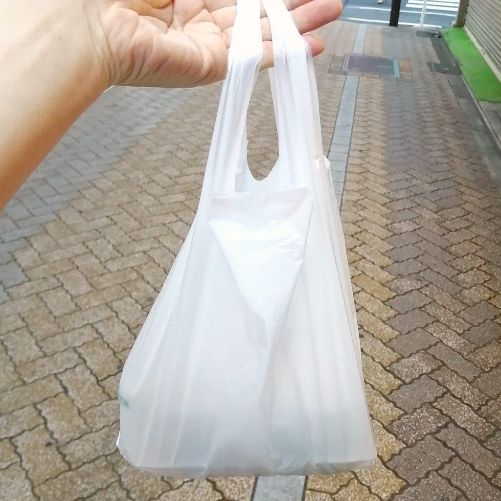 高円寺テイクアウト「ンメモンラボ」お弁当購入しました