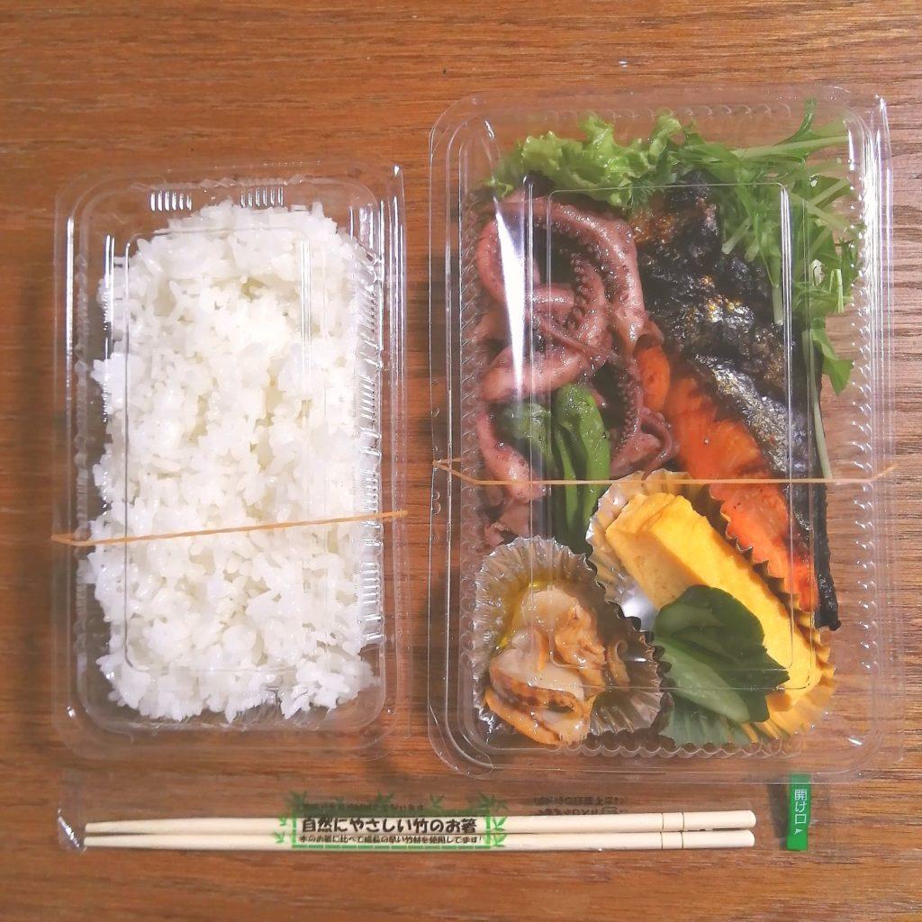 高円寺テイクアウト「ンメモンラボ」焼き鮭弁当