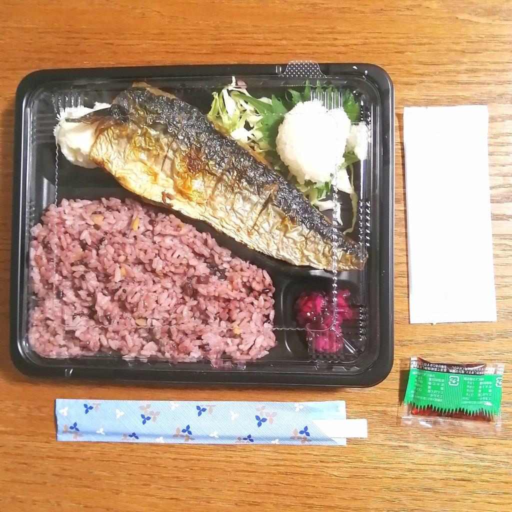 高円寺テイクアウト「居酒屋かふぇ じっこ」鯖の塩焼弁当