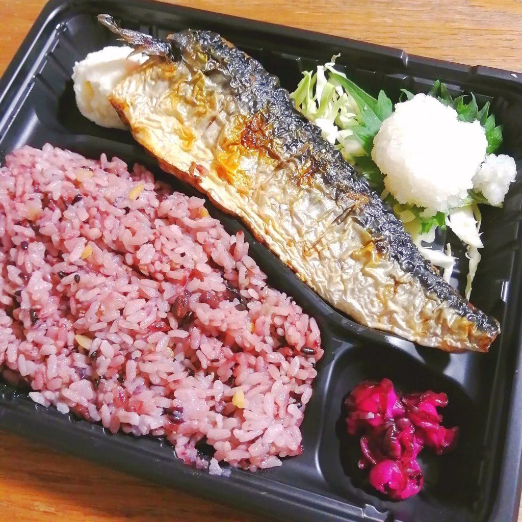 高円寺テイクアウト「居酒屋かふぇ じっこ」鯖の塩焼弁当・アップ