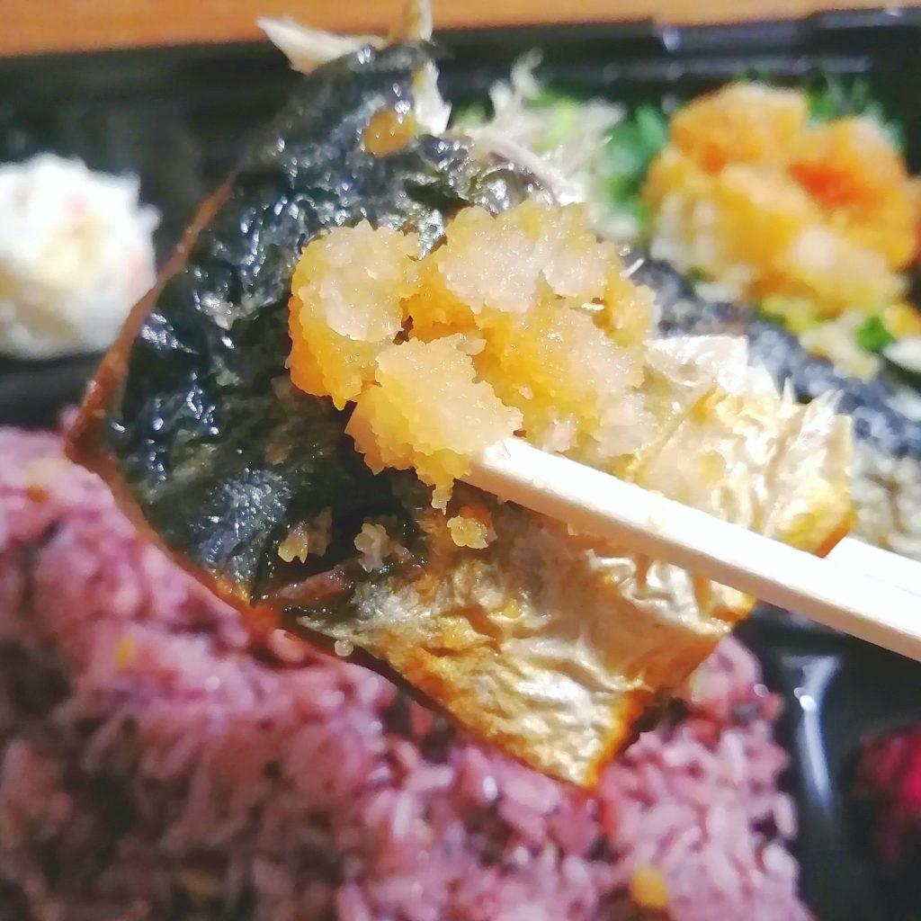 高円寺テイクアウト「居酒屋かふぇ じっこ」鯖の塩焼弁当・実食