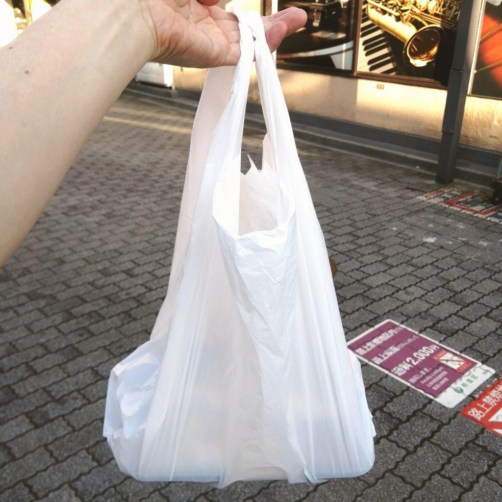 高円寺テイクアウト「ひだりうまでん助」購入しました