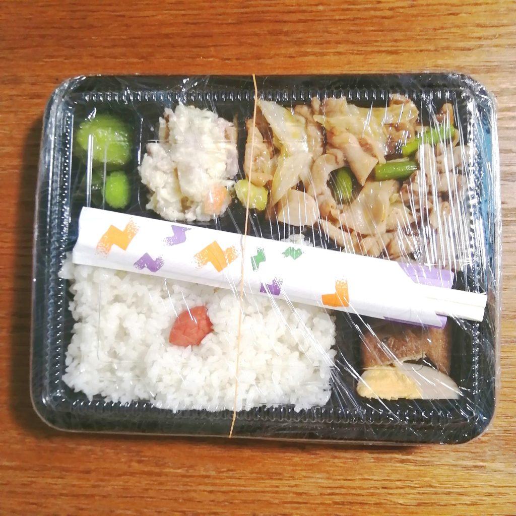 高円寺テイクアウト「ひだりうまでん助」ホルモン炒め弁当