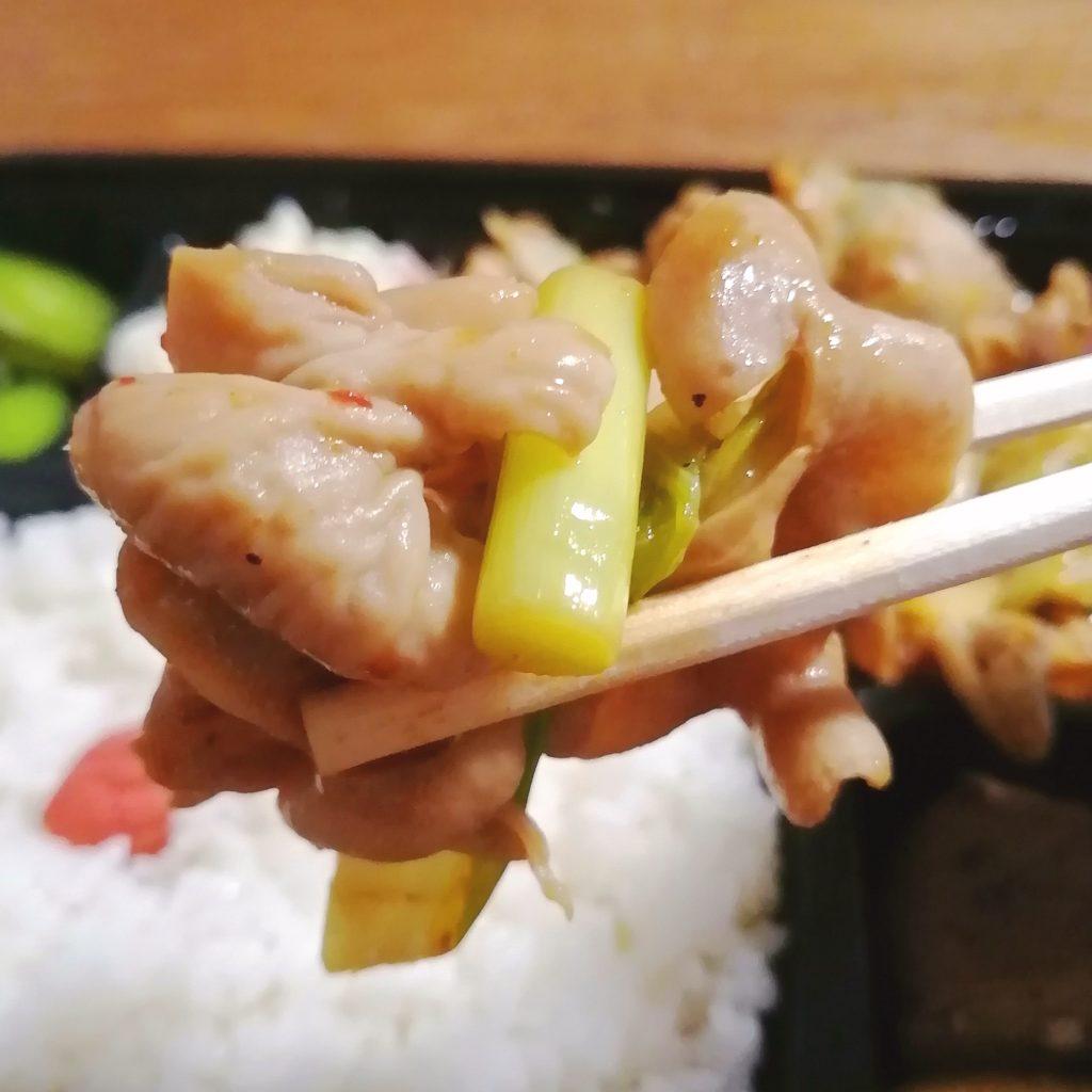 高円寺テイクアウト「ひだりうまでん助」ホルモン炒め弁当・実食