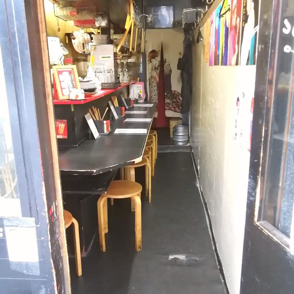 高円寺テイクアウト「ことぶきや」店内