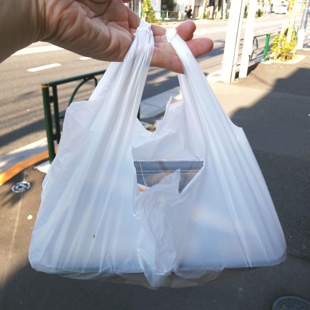 高円寺テイクアウト「ことぶきや」購入しました