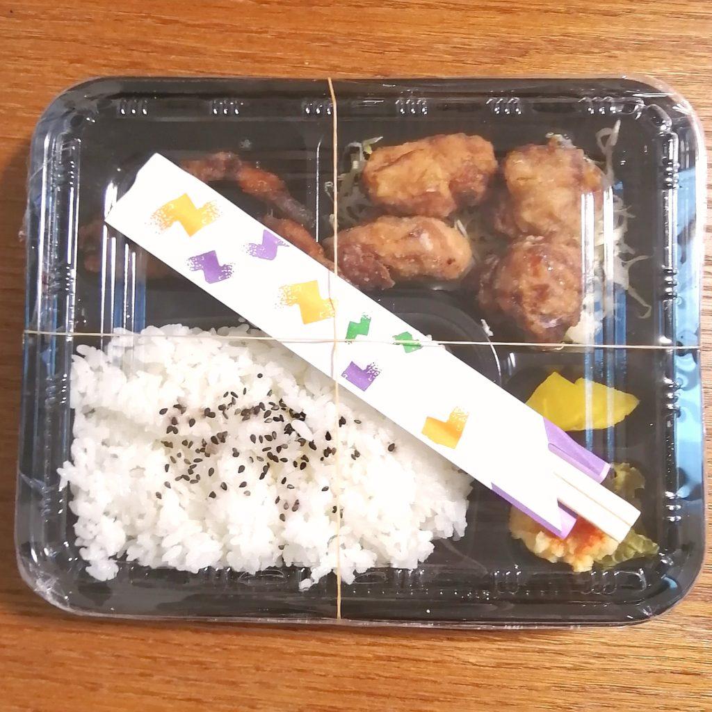 高円寺テイクアウト「ことぶきや」北海道のザンギ弁当