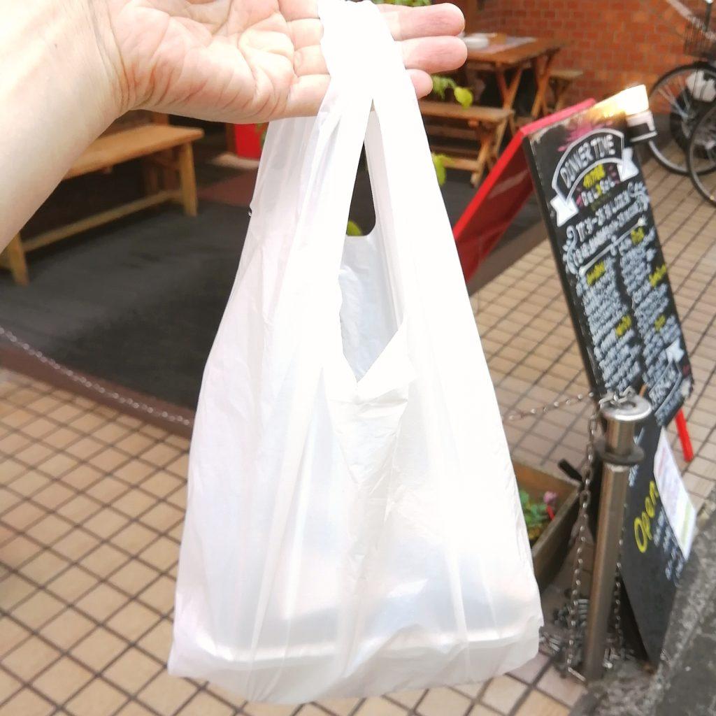 高円寺テイクアウト「デルソル」購入しました