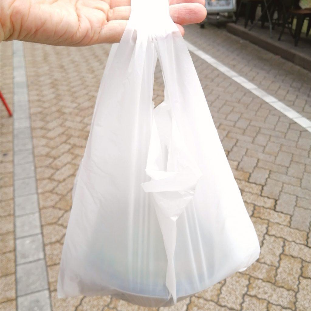 高円寺テイクアウト「シンフウ」購入しました