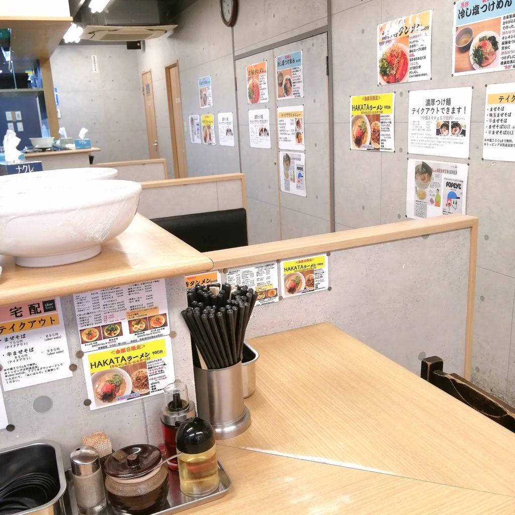新高円寺テイクアウト「あいはらや」店内