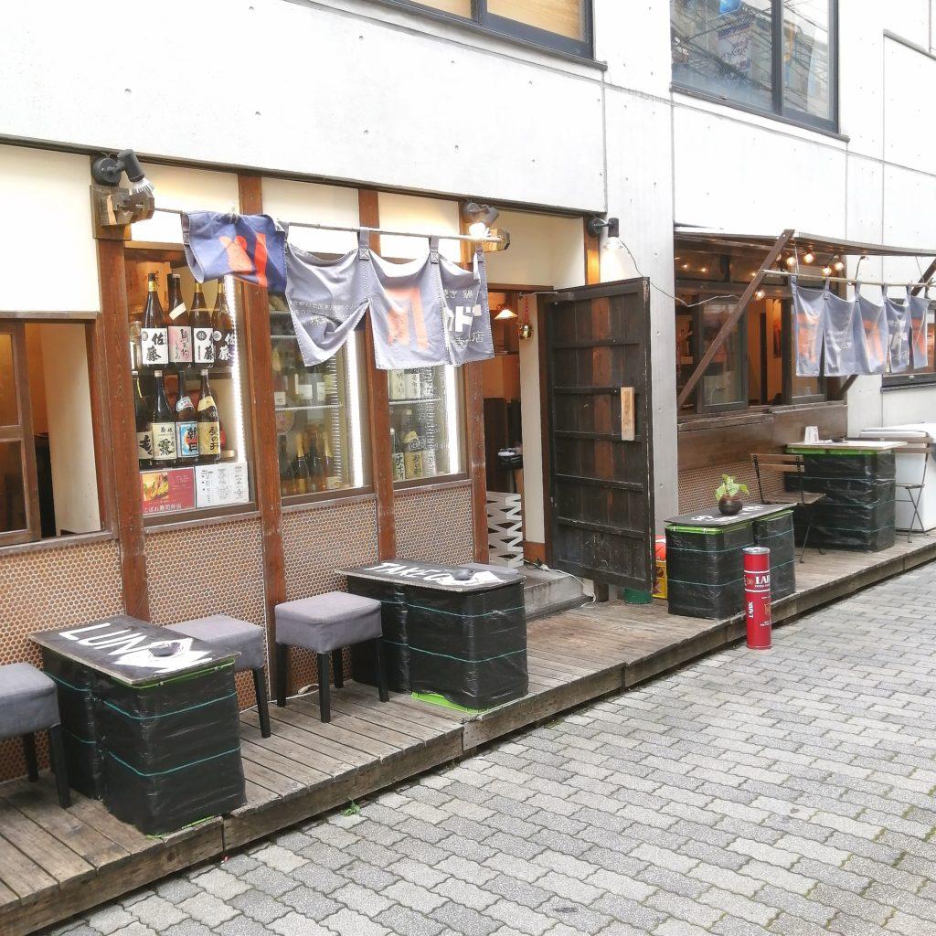 高円寺テイクアウト「カドヤ」外観