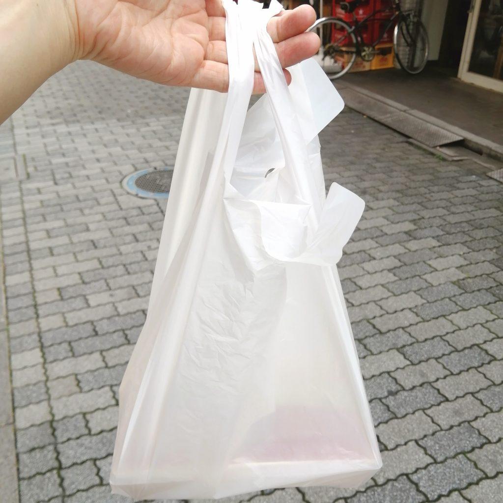高円寺テイクアウト「カドヤ」購入しました