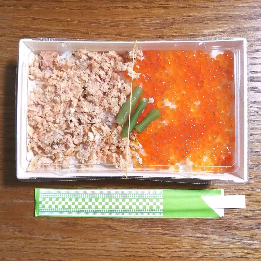 高円寺テイクアウト「カドヤ」鮭ハラスいくら弁当