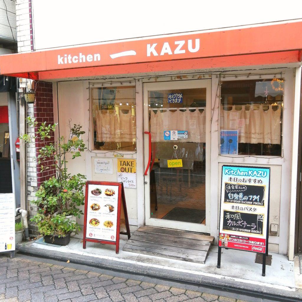 高円寺テイクアウト「キッチンKAZU」外観