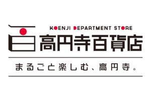 高円寺百貨店