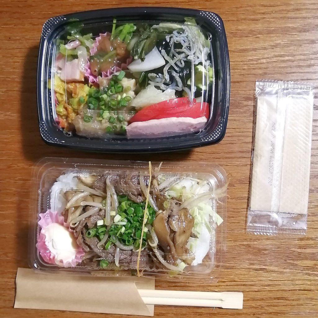 高円寺テイクアウト「ちょろりや金魚」ちょろきん弁当