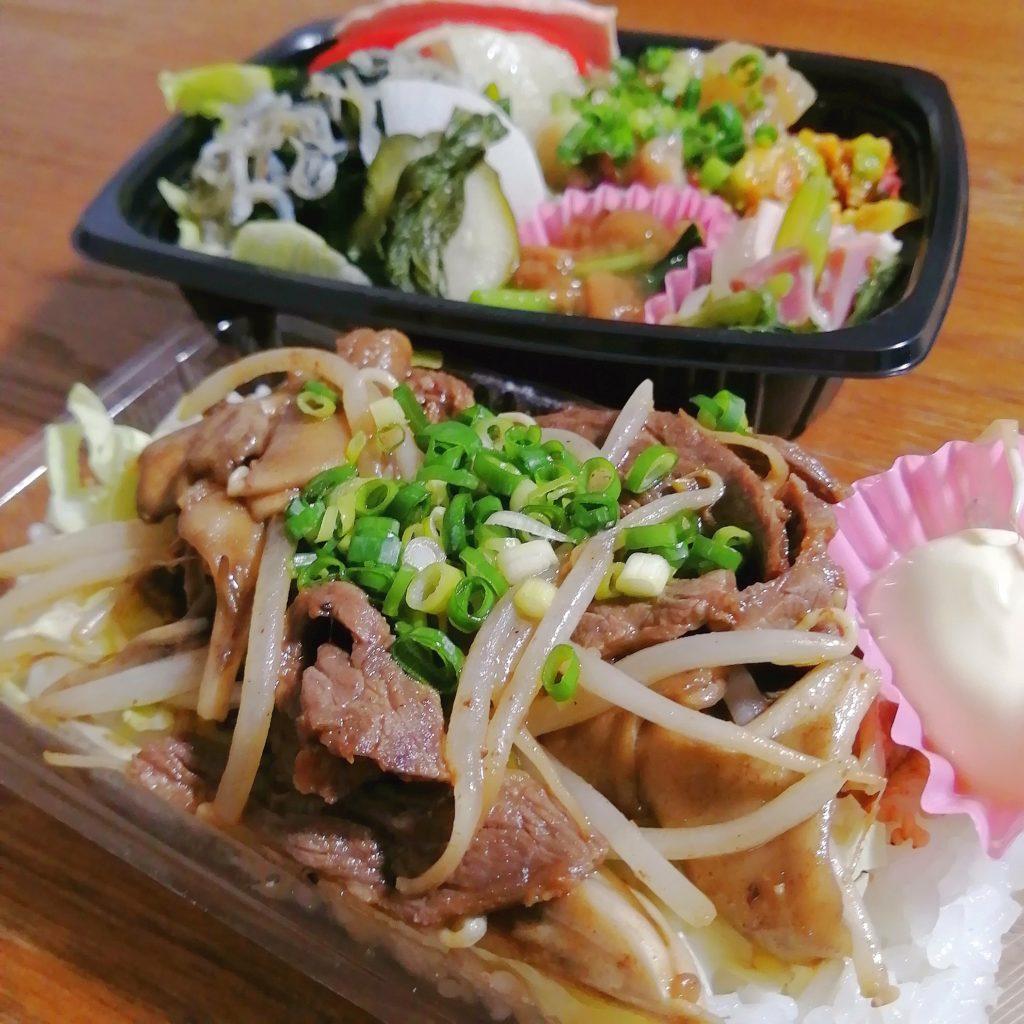 高円寺テイクアウト「ちょろりや金魚」ちょろきん弁当・アップ