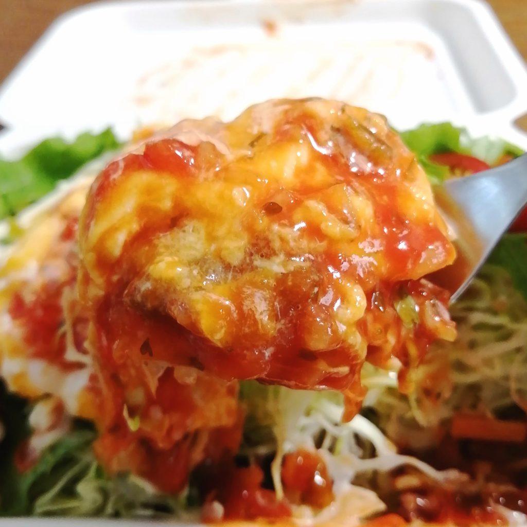 高円寺テイクアウト「ハティフナット」たこのタコライス・実食