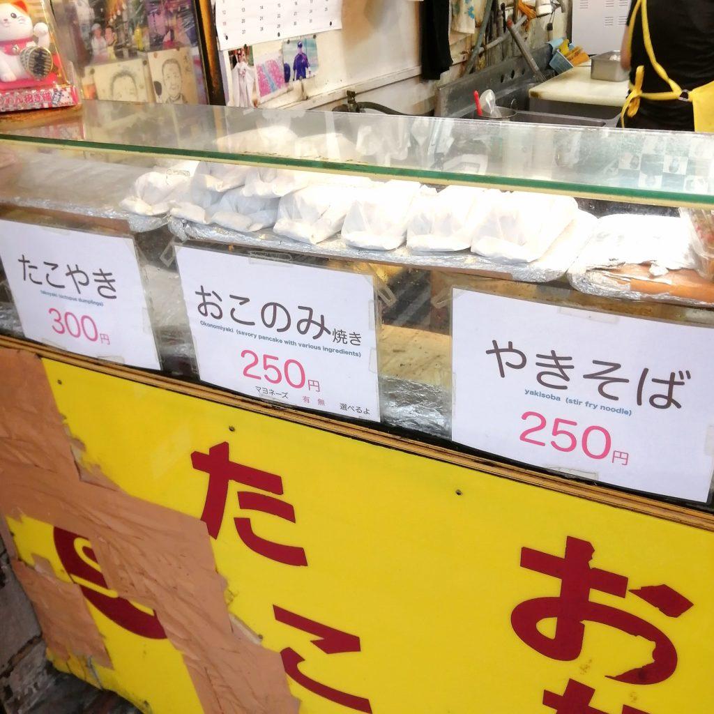 高円寺テイクアウト「セイフー」食事メニュー
