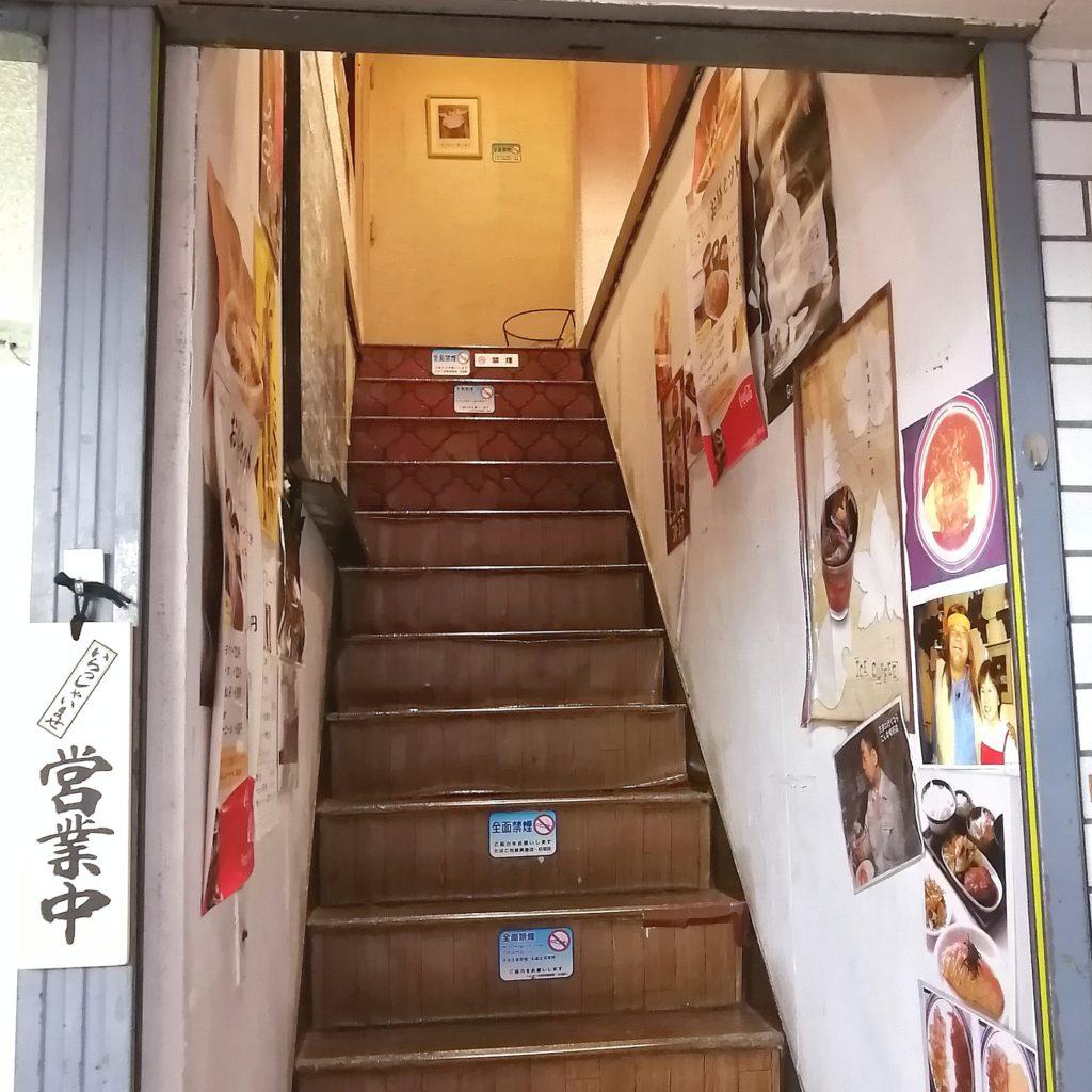 高円寺テイクアウト「カフェテラスごん」2階への階段