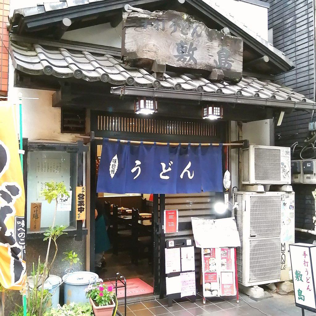 高円寺テイクアウト「敷島」外観