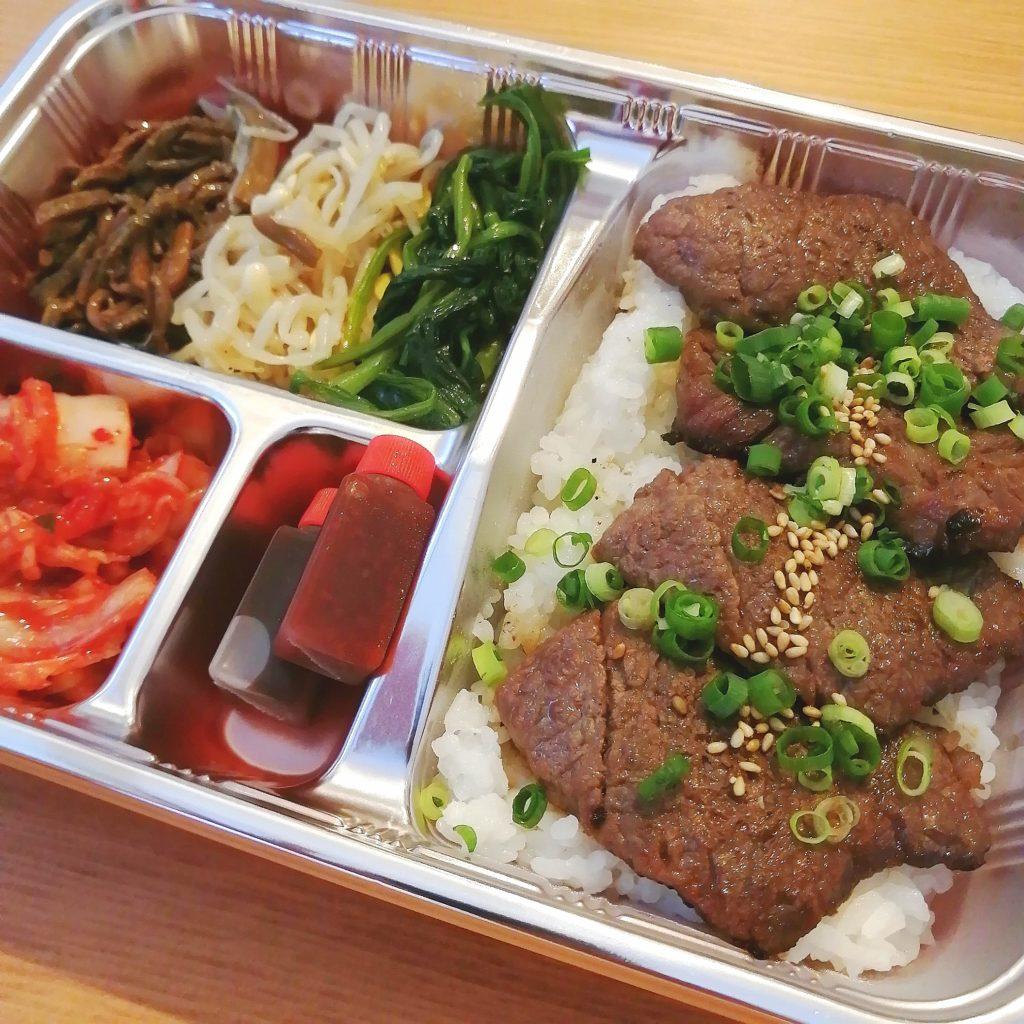 高円寺テイクアウト「たまには焼肉」カルビ弁当・アップ