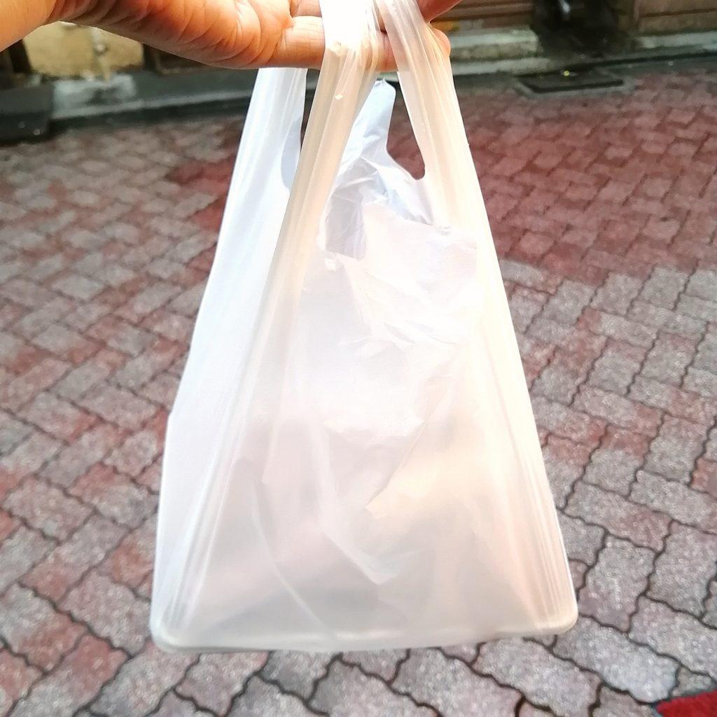 高円寺駅前テイクアウト「Lale」購入しました