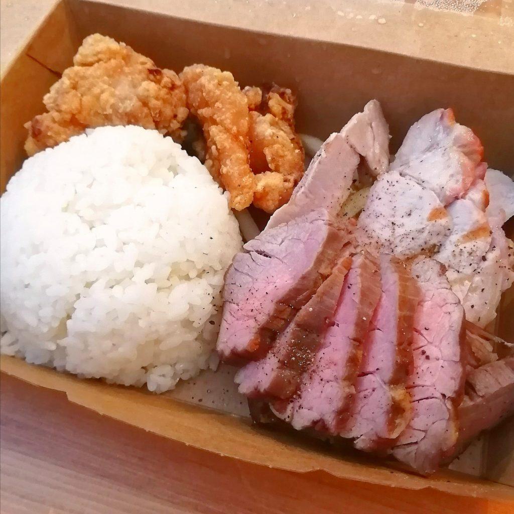 高円寺テイクアウト「ブラチョーラ」牛・豚あいもりプレート弁当・アップ