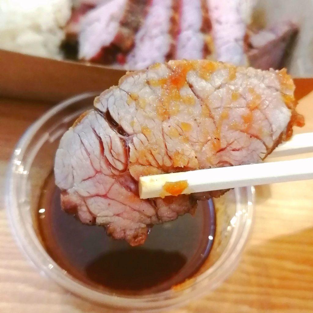 高円寺テイクアウト「ブラチョーラ」牛・豚あいもりプレート弁当・牛