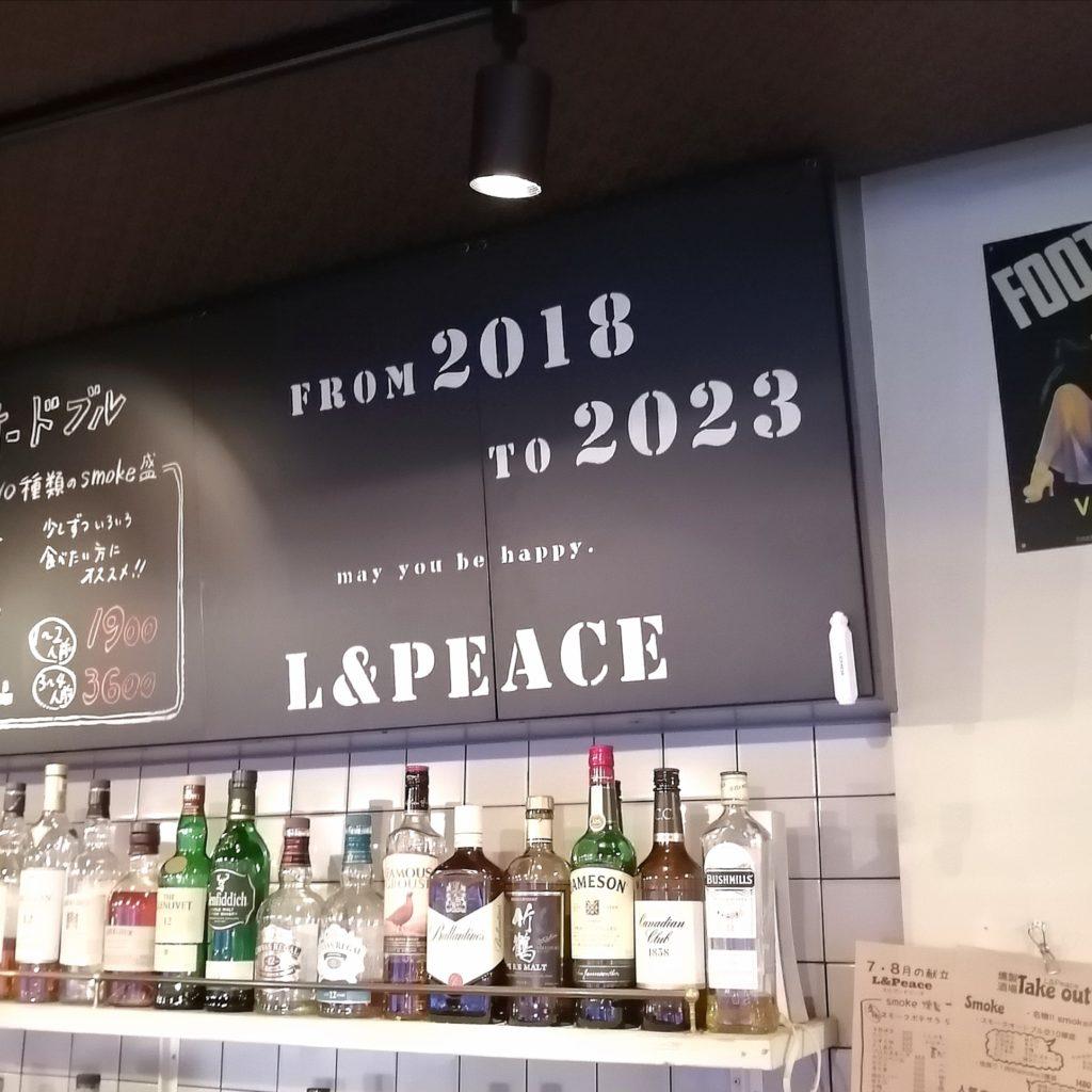 高円寺テイクアウト「L&Peace」お店は2023年まで
