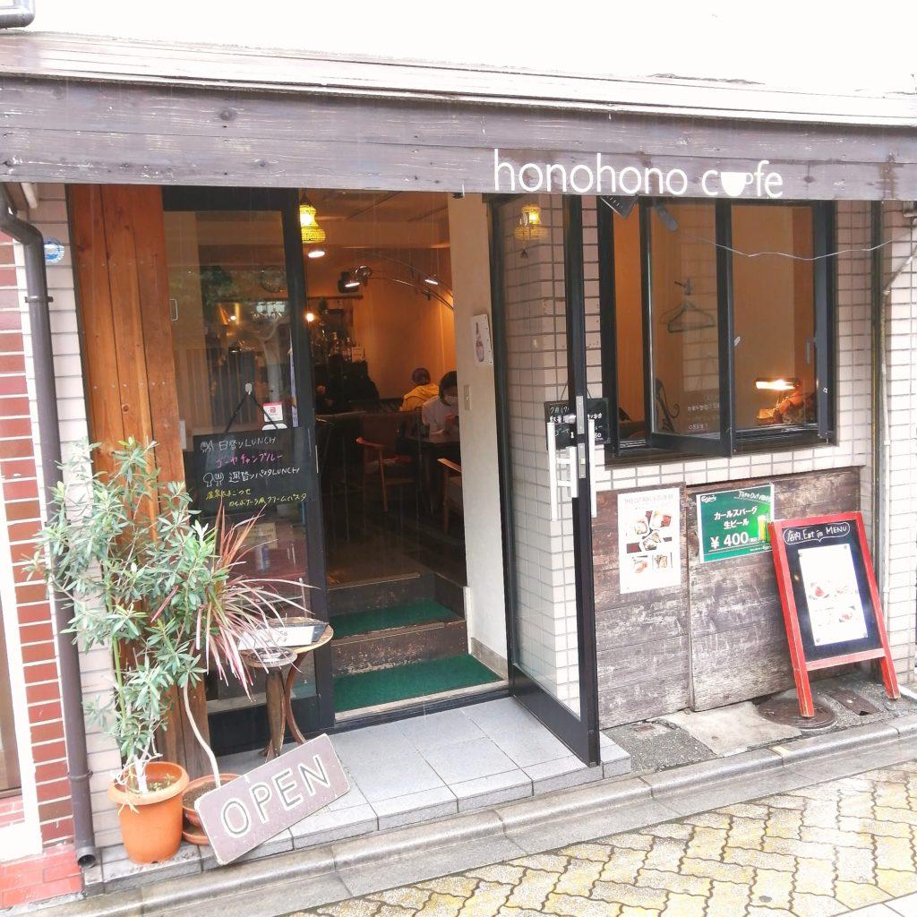 新高円寺テイクアウト「honohono cafe」外観