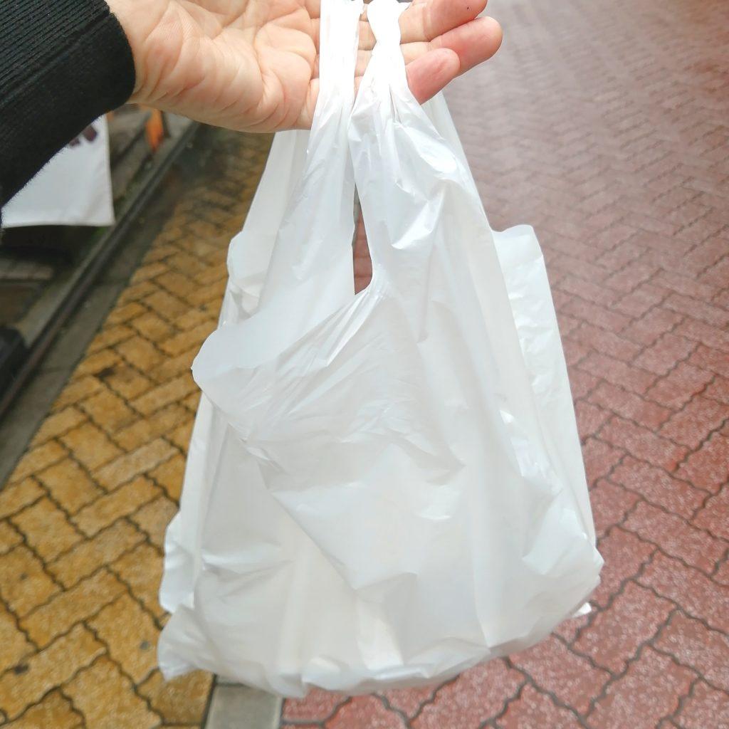 新高円寺テイクアウト「honohono cafe」購入しました