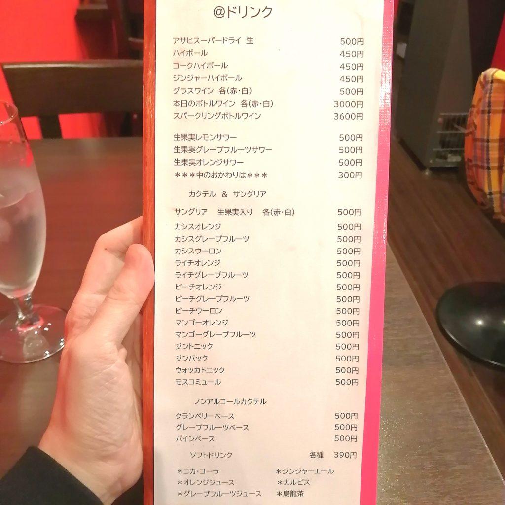 高円寺テイクアウト「PizzayA」ドリンクメニュー