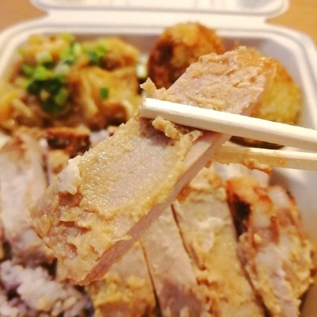 高円寺テイクアウト「BisTro Sucre」豚ロース味噌漬け実食