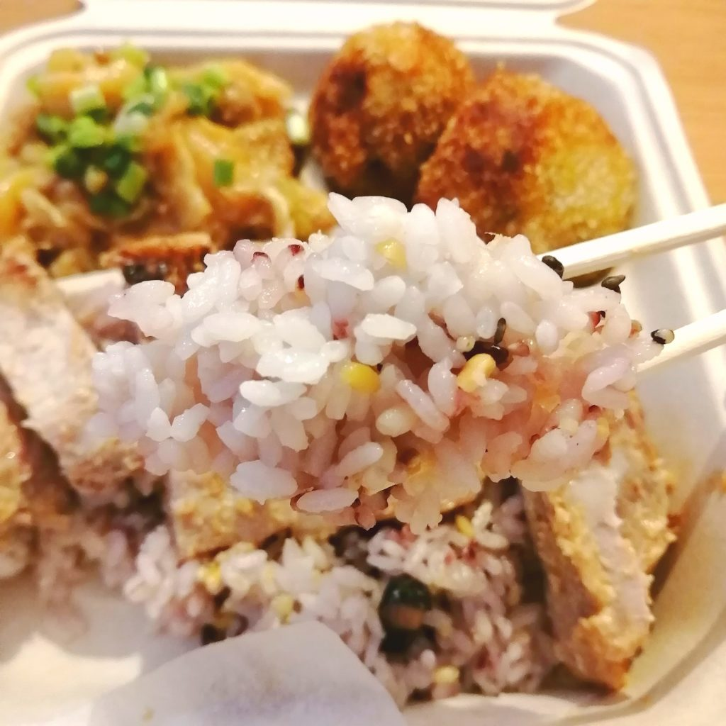 高円寺テイクアウト「BisTro Sucre」豚ロース味噌漬け弁当・雑穀米