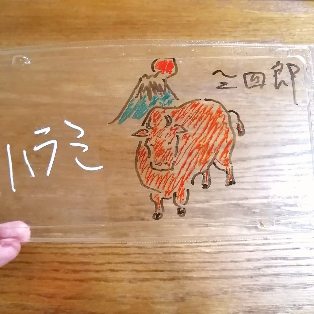 高円寺テイクアウト「焼肉三四郎」ハラミ弁当・フタのイラスト