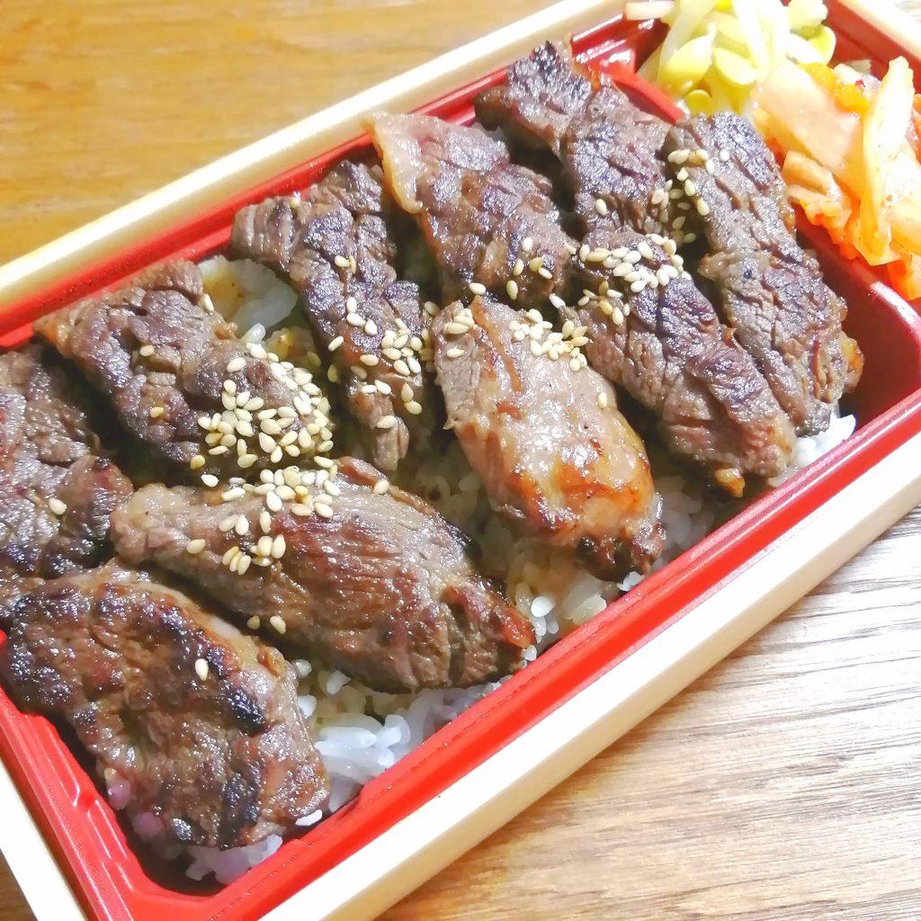 高円寺テイクアウト「焼肉三四郎」ハラミ弁当・アップ