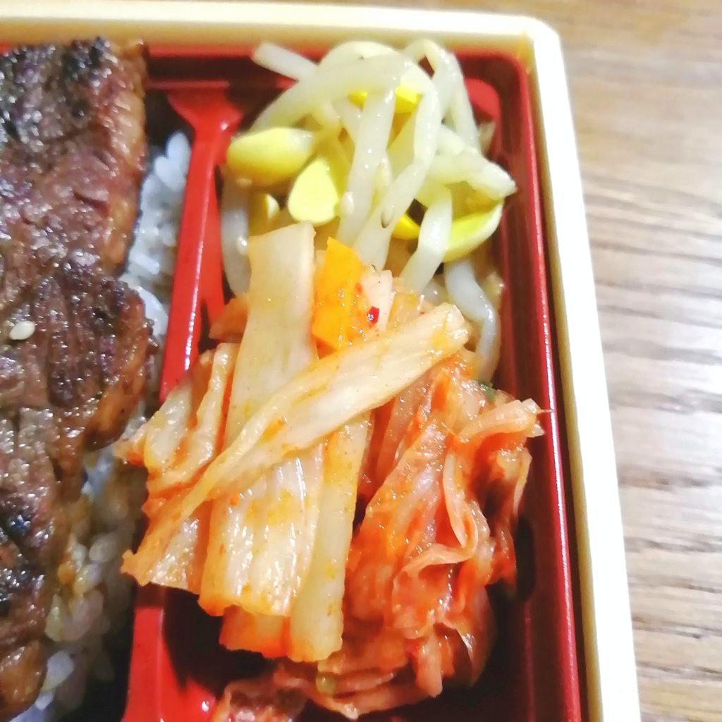 高円寺テイクアウト「焼肉三四郎」ハラミ弁当・キムチともやしナムル