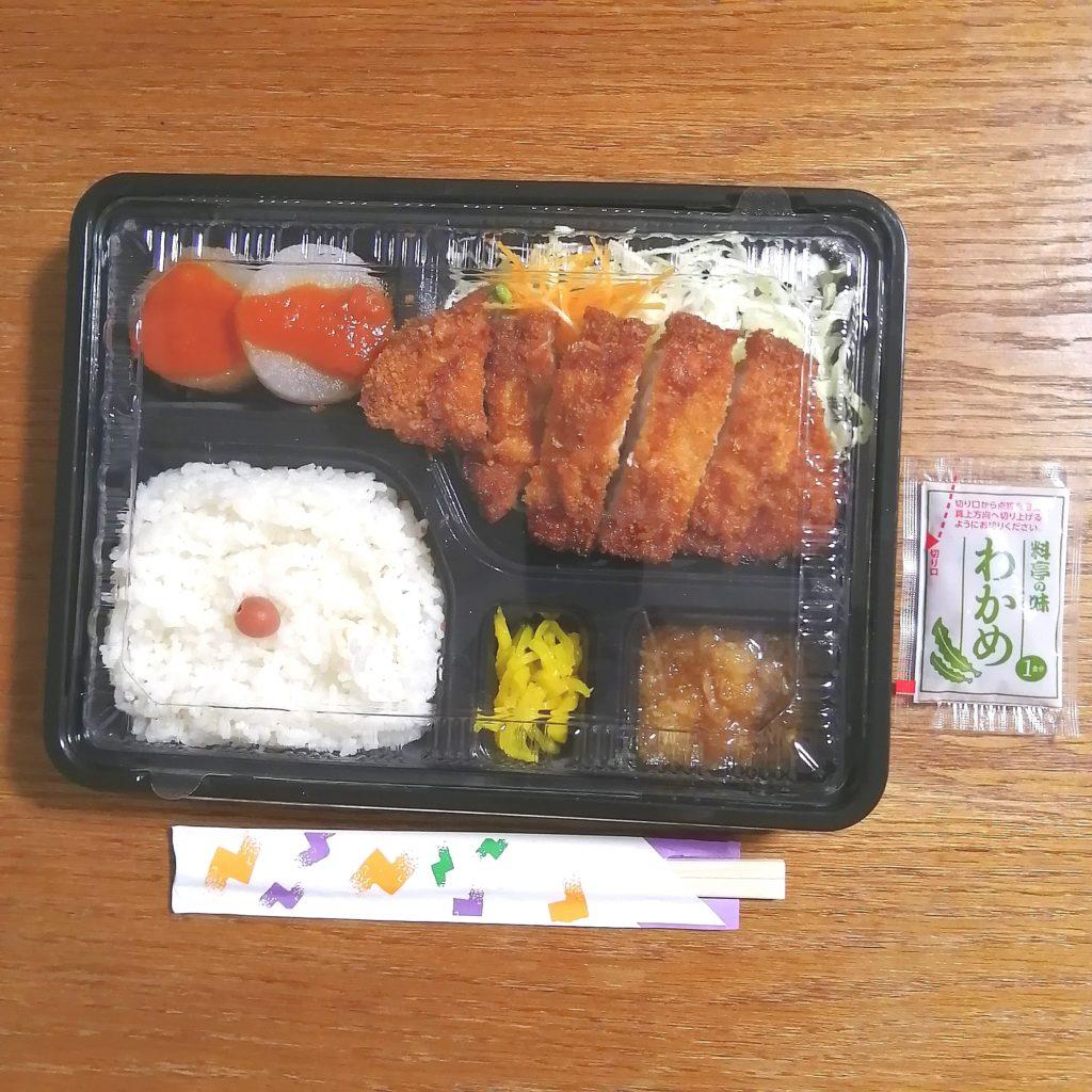 新高円寺テイクアウト「ごはん&カフェ きみと」ロースとんかつおろし弁当