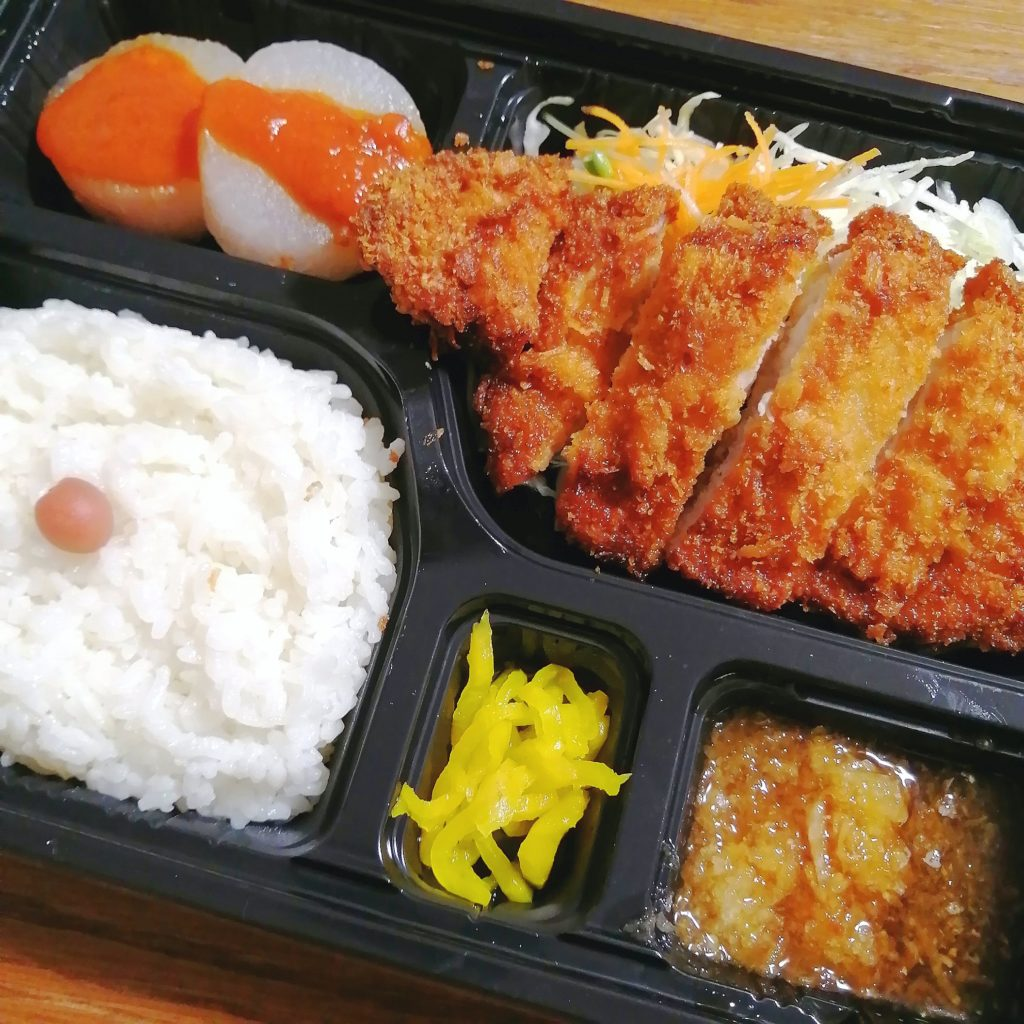新高円寺テイクアウト「ごはん&カフェ きみと」ロースとんかつおろし弁当・アップ