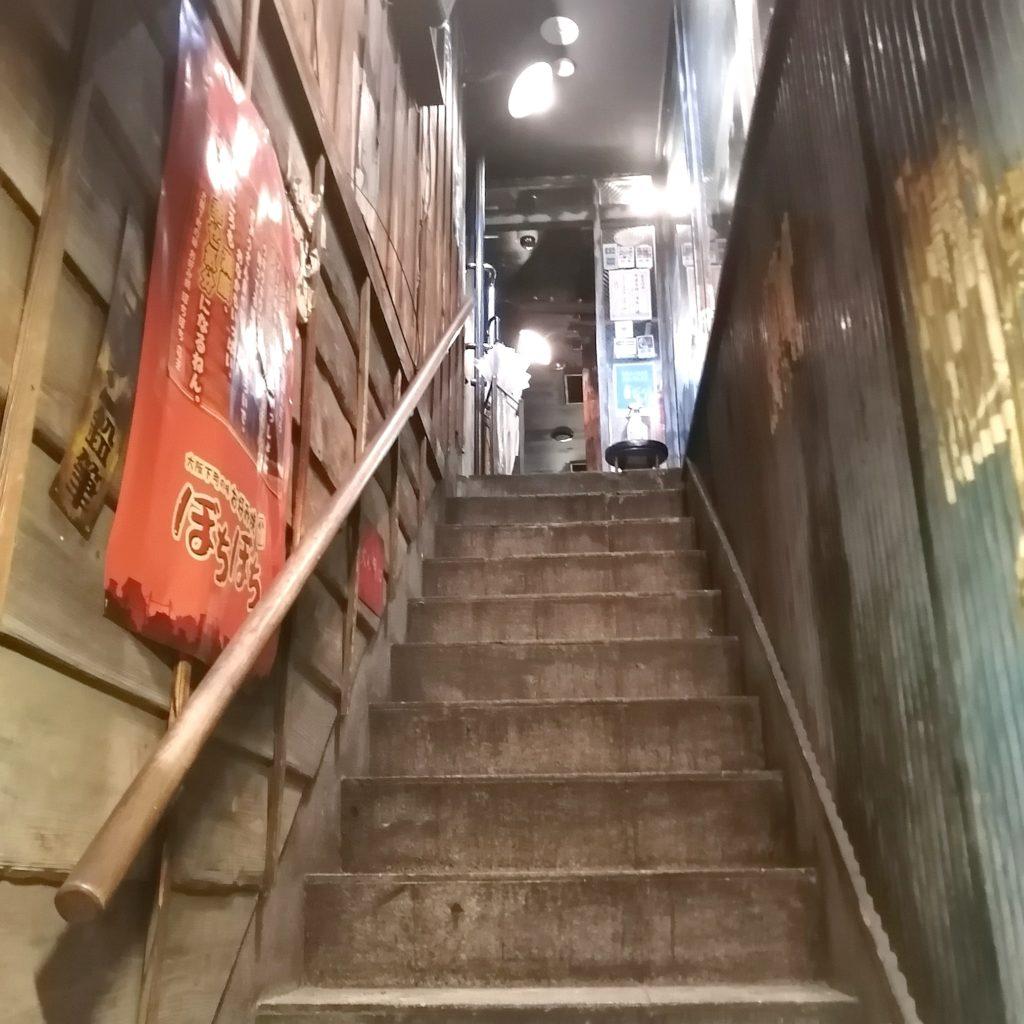 高円寺駅前テイクアウト「ぼちぼち」2階店内へ
