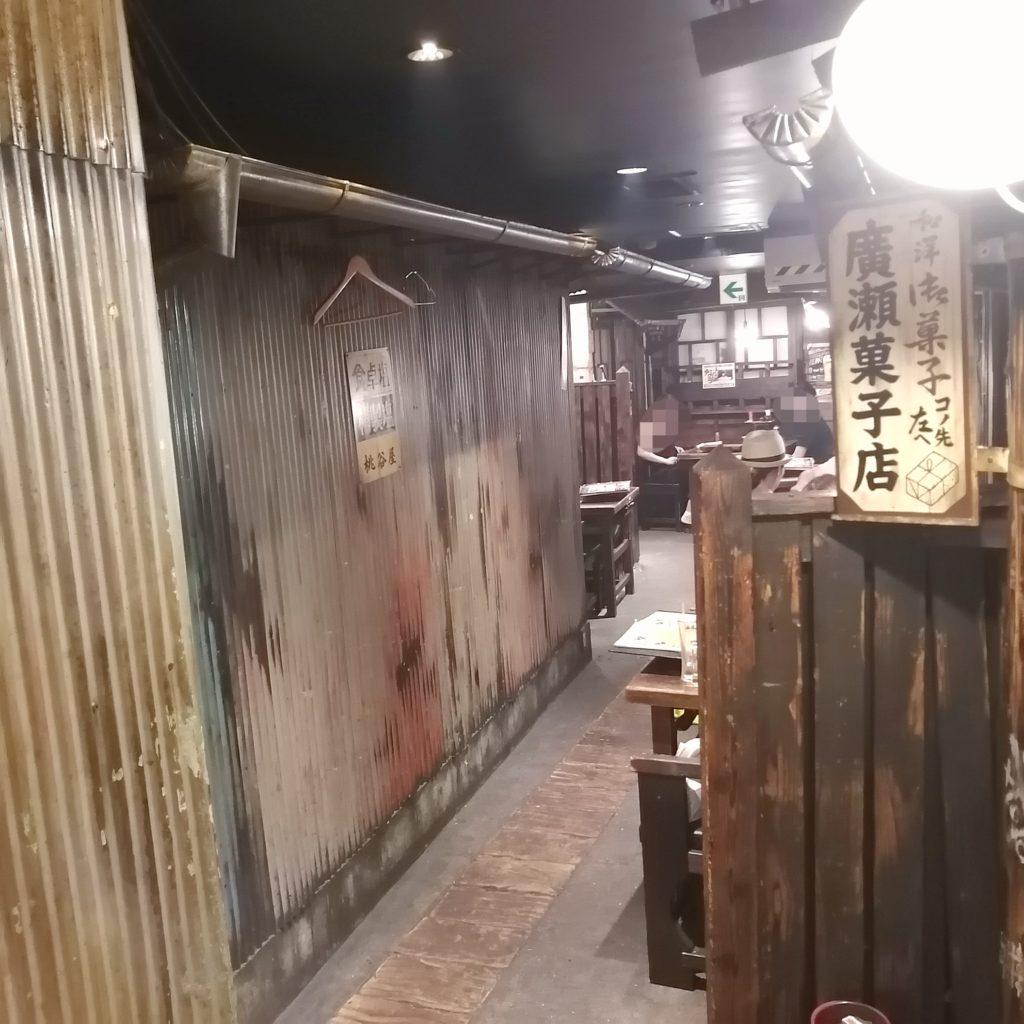 高円寺駅前テイクアウト「ぼちぼち」店内奥