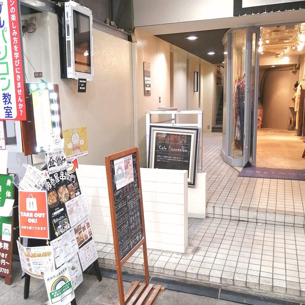 高円寺テイクアウト「肉巻屋串衛門」周辺