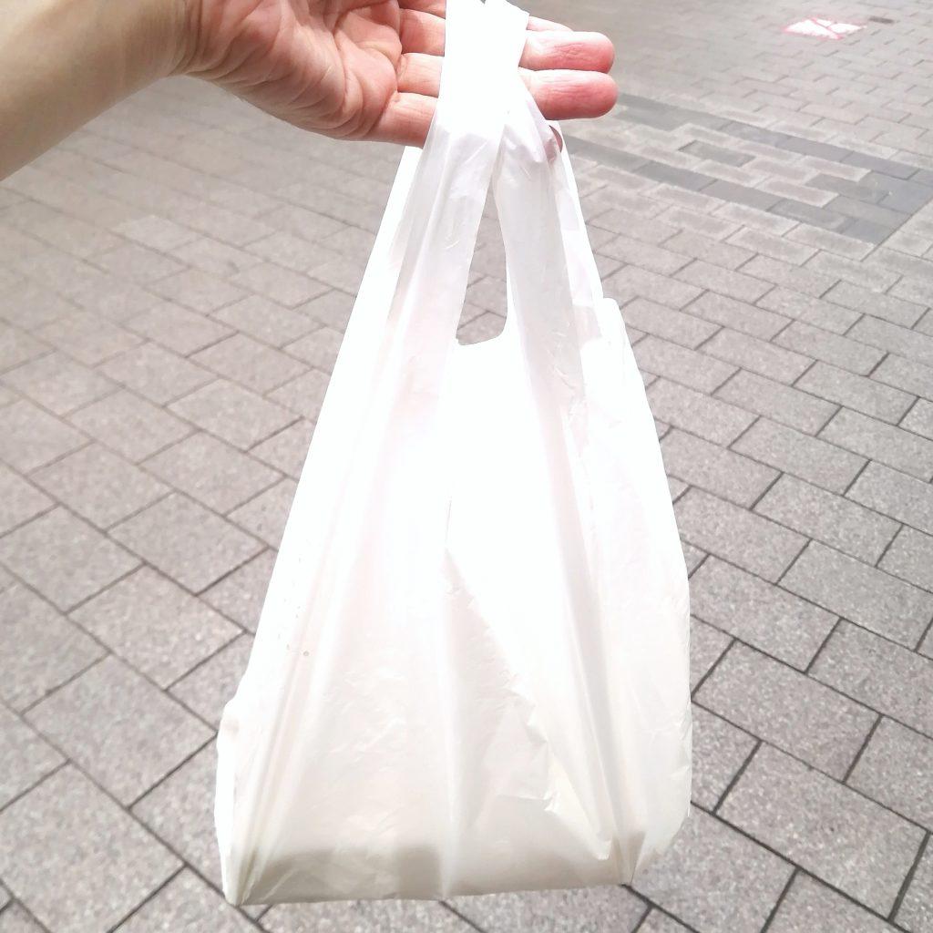 高円寺テイクアウト「肉巻屋串衛門」購入しました