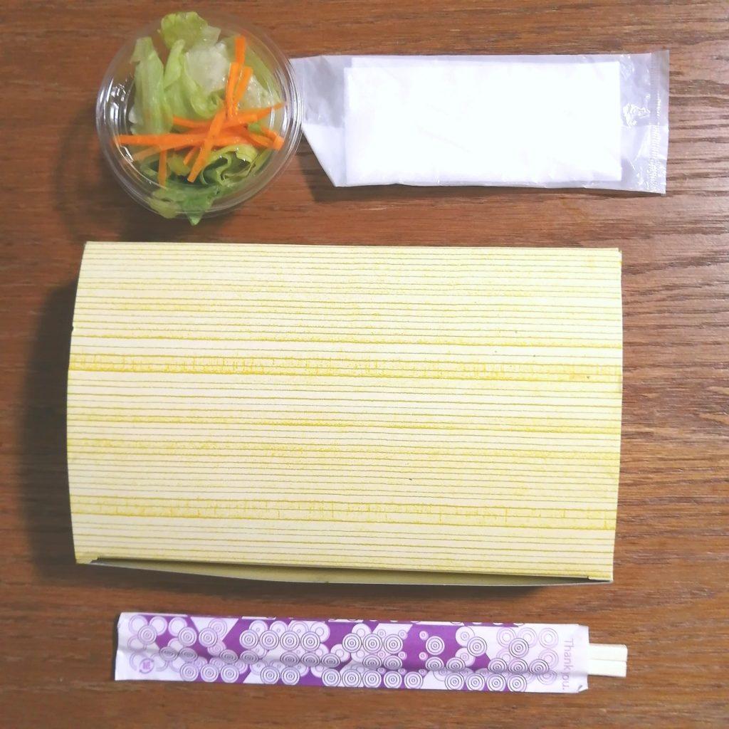 高円寺テイクアウト「肉巻屋串衛門」肉巻き野菜焼き弁当