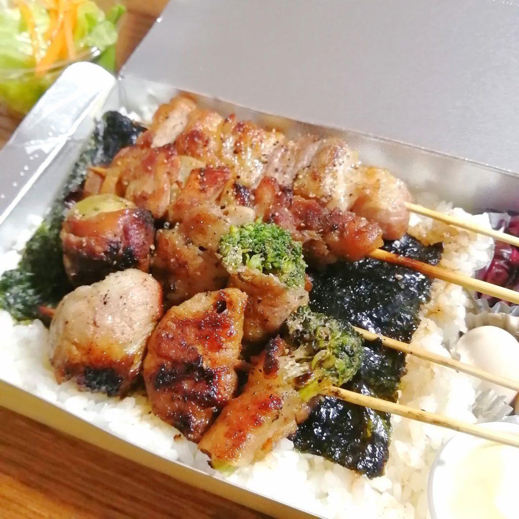 高円寺テイクアウト「肉巻屋串衛門」肉巻き野菜焼き弁当・アップ