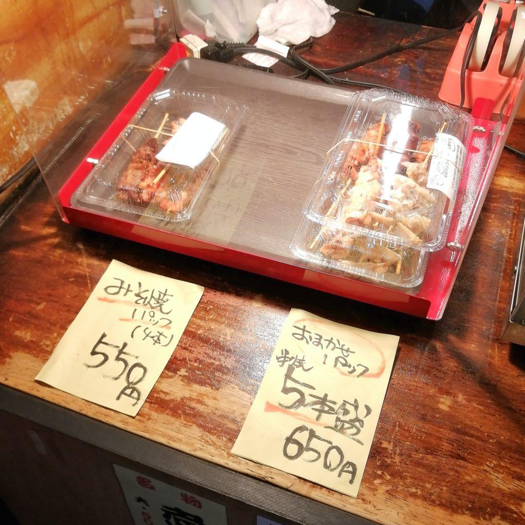 高円寺テイクアウト「串焼き処ディズ」テイクアウトの串焼き