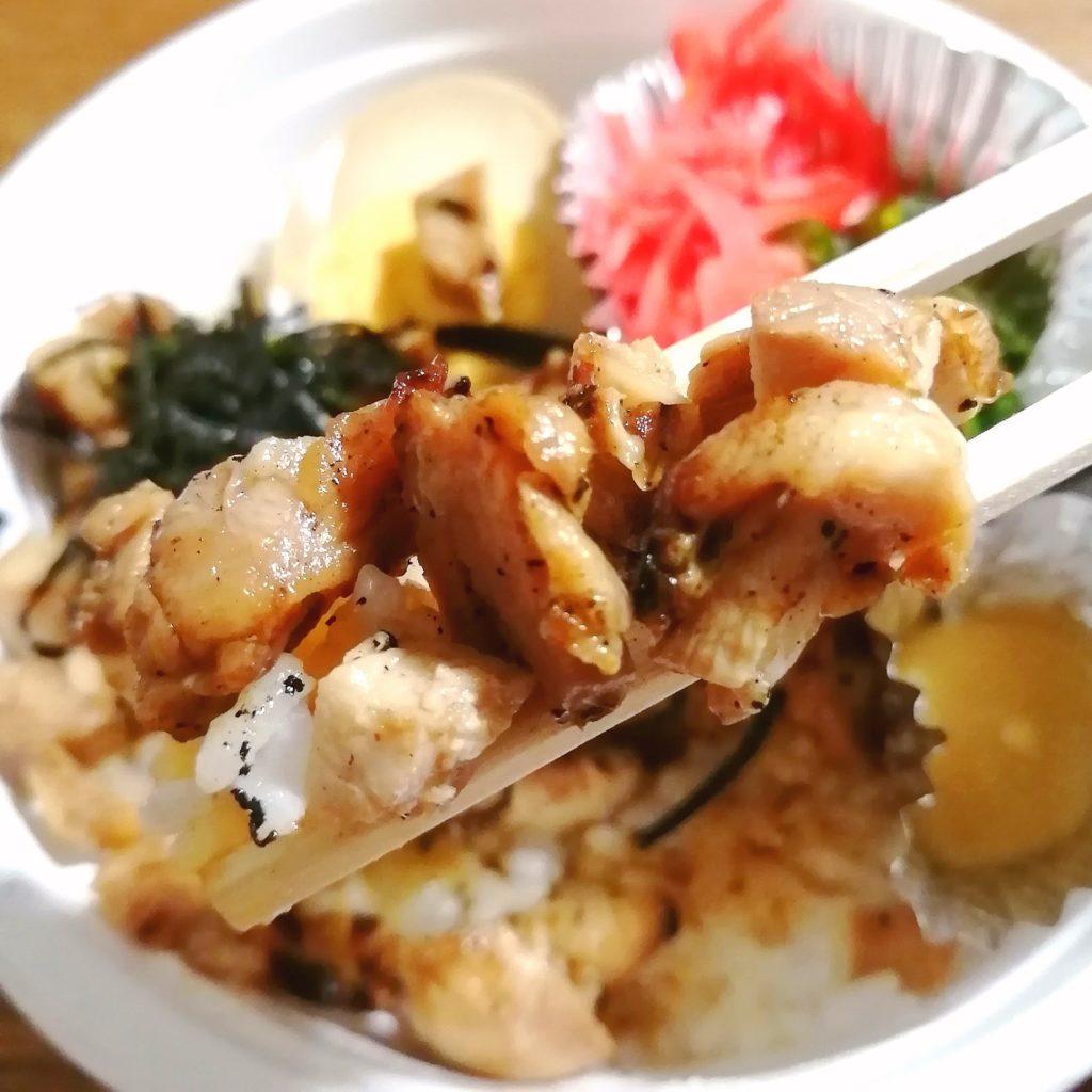 高円寺テイクアウト「串焼き処ディズ」刻み焼き鳥弁当・実食