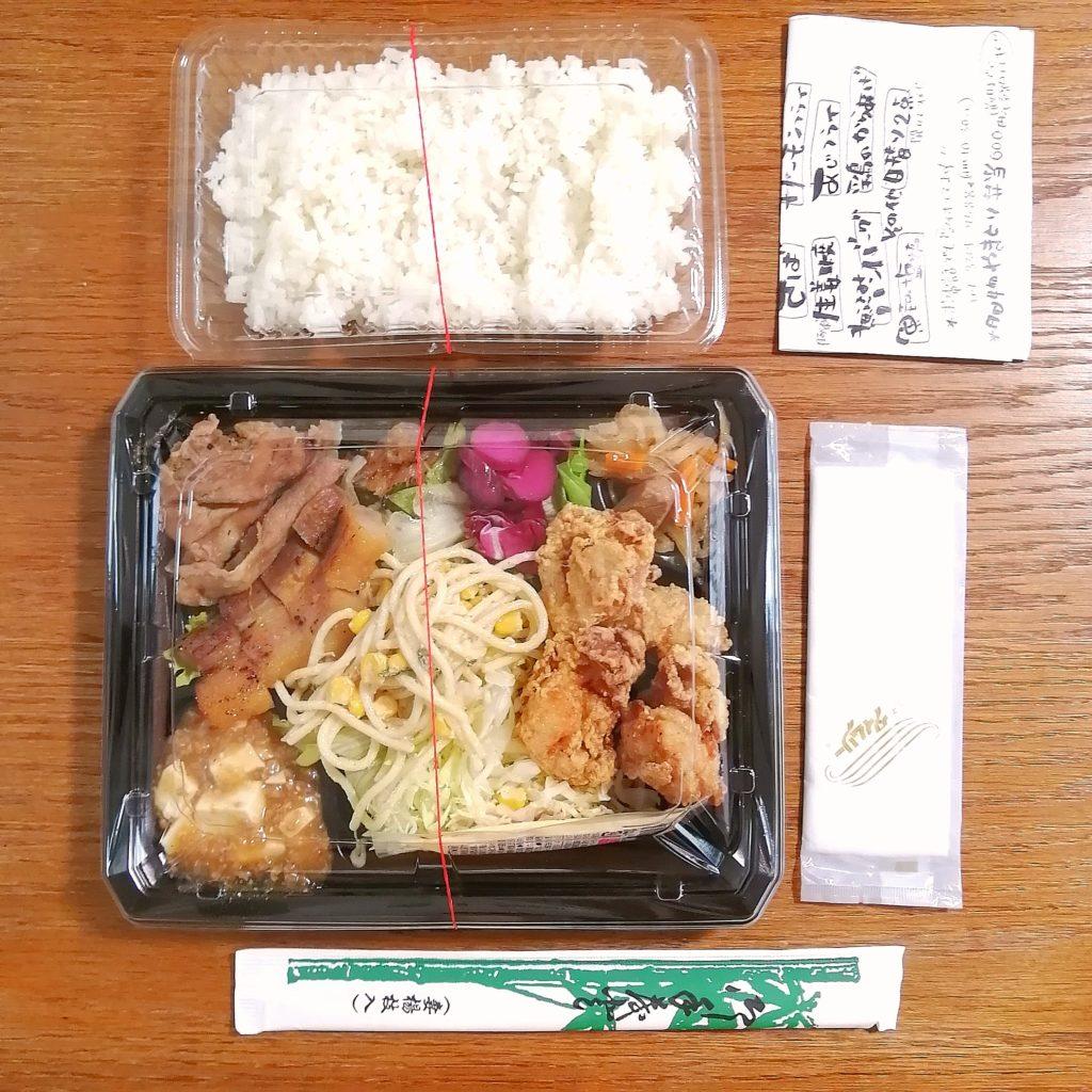 新高円寺駅前テイクアウト「北彩亭」手作り弁当